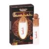 Al-Nuaim Fawakeh Attar - 6ml